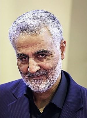 Qasem Soleimani - General Soleimani in civil dress during a public ceremony in 2013