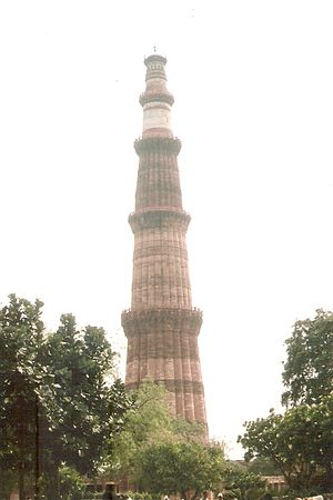 English: Qutub Minar in Delhi