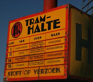 Trams in Rotterdam - Old Rotterdam tram stop sign, at Oostmolen in Mijnsheerenland, 2008.