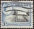 RH-NY 1959 MiNr0023 pm B002.jpg