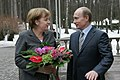 RIAN archive 186607 German Chancellor Angela Merkel pays a working visit to Russia.jpg