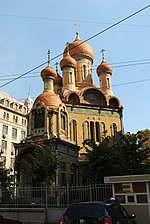 RO B St Nicholas Russian church.jpg