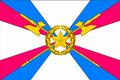 RSAFRF flag.png