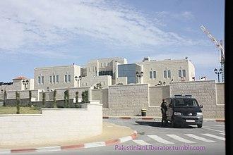 Ramallah - Mukataa in 2013.
