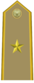Rank insignia of maggiore of the Italian Army (1945-1972).png