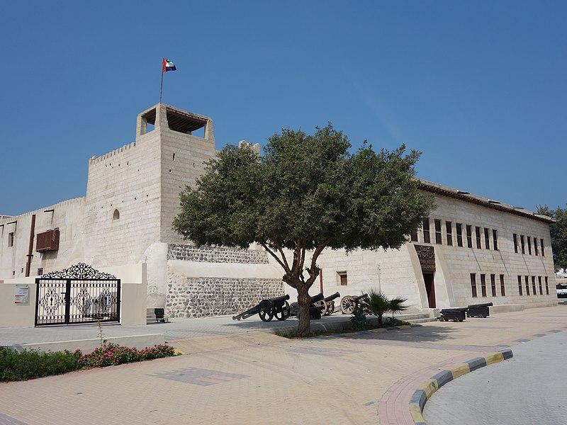 Ras Al Khaimah Fort.jpg