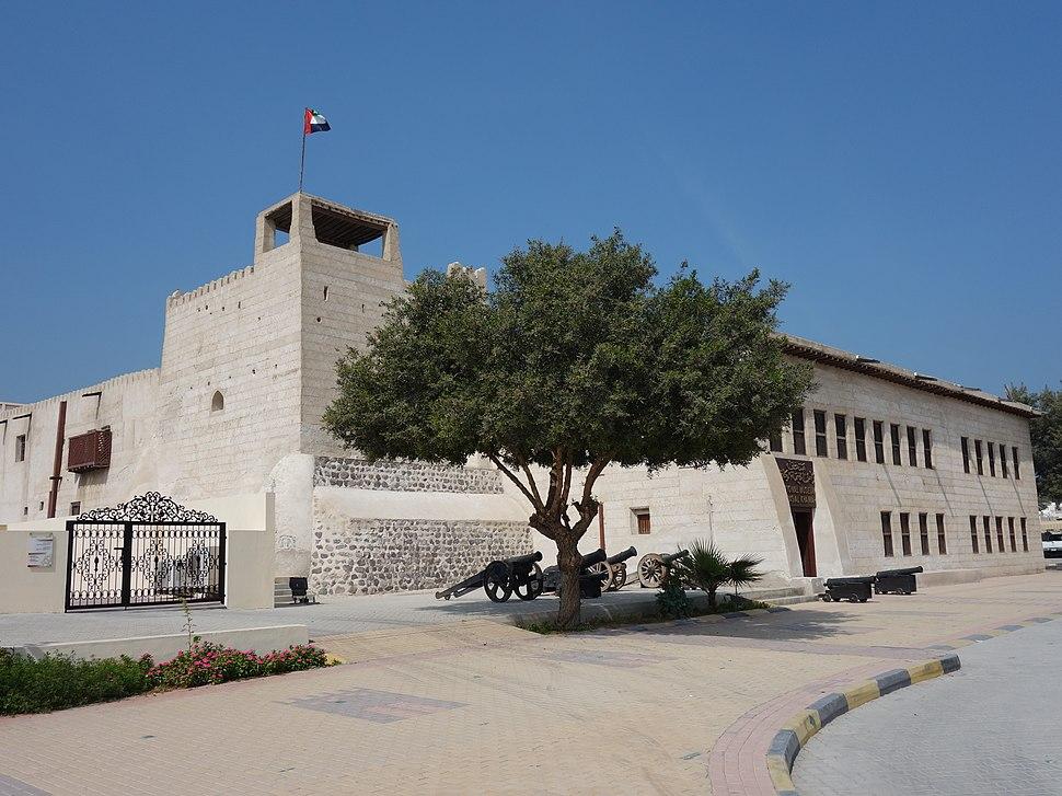 Ras Al Khaimah Fort