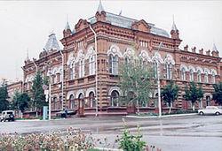 Ratusha atkarsk.jpg