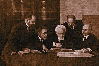 S. Ansky - Odessa writers.  From left to right: Y. Ravnitzki, Ansky, Mendele Mocher Sforim, H. N. Bialik, S. Frug.  Published in Simon Dubnow's newspaper in 1916