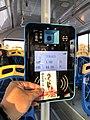 Rear door BMAC card reader on A35682D (20200112082422).jpg