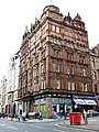 Red sandstone building - geograph.org.uk - 548194.jpg