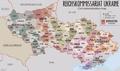 Reichskommissariat Ukraine (2).png