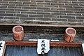 Renhua, Shaoguan, Guangdong, China - panoramio (192).jpg