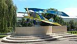 Replica of Anatra-Anasal airplane in the NAU.jpg