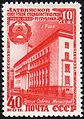Riga 1950 40kop USSR.jpg