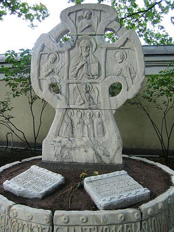 Могила Н. А. и Н.Н.Римских-Корсаковых.Автор надгробия Н.К.Рерих. Тихвинское кладбище (Александро-Невская лавра)