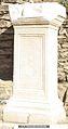 Roman Inscription in Čepigovo, Macedonia (EDH - F032680).jpeg