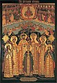 Romanov Family Holy Royal Passion-Bearers and Martyrs Icon.jpg