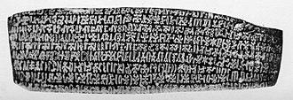 Rongorongo text E - Image: Rongorongo E r Keiti