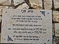 Rosh Pina, Israel 01.jpg