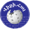 Round logo of the Edit-a-thon on Armenian topics.png