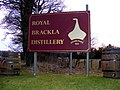 Royal Brackla Distillery Sign - geograph.org.uk - 1745587.jpg