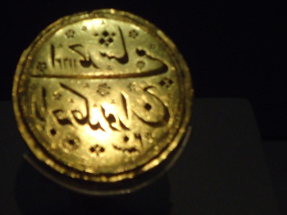 Royal seal of Mysore, Islamic Museum, Qatar