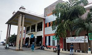 Renigunta Junction railway station - Renigunta Junction Main Entrance