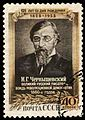 Rus Stamp-Chernishevsky-1953.jpg