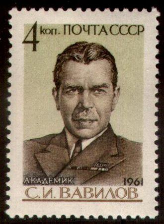 Sergey Ivanovich Vavilov - Sergey Ivanovich Vavilov (1961)