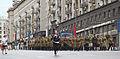 Russia Day in Moscow, Tverskaya Street, 2013, 51.jpg