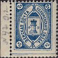 Russian Zemstvo Kolomna 1906 No44 stamp 2k perf shift.jpg