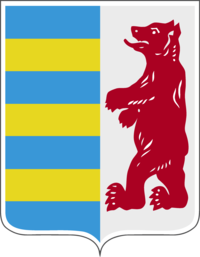 Rusyn coat of arms.png