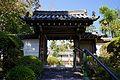 Ryosenji Nara Japan21n.jpg