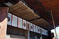 Ryosenji Nara Japan32n.jpg
