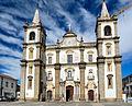 Sé Catedral de Portalegre.jpg