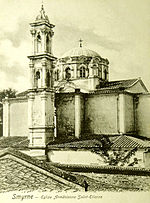 SAINT STEPHEN ETIENNE ARMENIAN CHURCH SMYRNA Postcard c. 1907.JPG