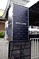 SETN ad on Walk of Fame end 20181006.jpg
