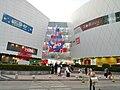 SM Lifestyle Mall in Xiamen.jpg