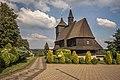 SM Rybnik-Wielopole Kościół Matki Bożej Różańcowej i św Katarzyny 2017 (6) ID 641398.jpg
