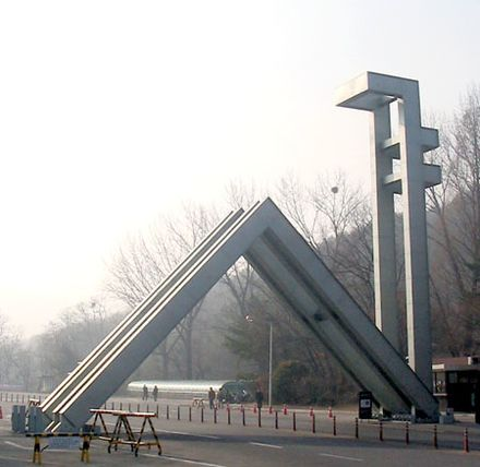 Seoul National University is considered to be the most prestigious university in South Korea SNU gate.jpg
