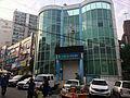 Sadang 2-dong Comunity Service Center 20140607 174441.JPG