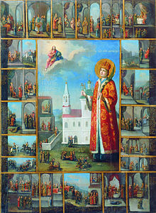 Icon of St. Dmitry, 18th Century