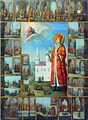Saint Dmitriy icon.jpg