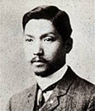 Sakae Ōsugi - Image: Sakae