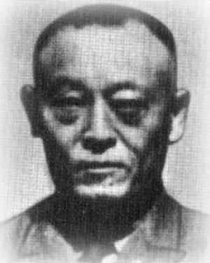 Indian Ocean raid (1944) - Vice Admiral Naomasa Sakonju