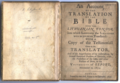 Samuel Boguslaus Chylinski, An Account of the Translation of the Bible into the Lithuanian Tongue (Oxford, 1659).png