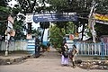 Sarojini Naidu College For Women - 30 Jessore Road - Dum Dum - Kolkata 2017-08-08 3999.JPG