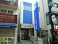 Sawayaka Shinkin Bank Togoshiginza Branch.jpg