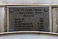 Schild mit Plomben an einem der 4 neuen 77000l- Ausgleichs- und Wassertanks von 1996 der VKA Vereinigte Kessel- und Apparatebau GmbH Hannover, 1-6 bar bis 250 Grad Celsius.jpg